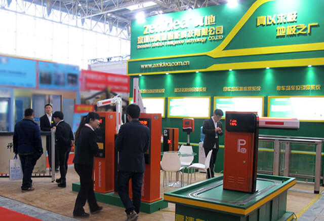 真地智能北京门业展