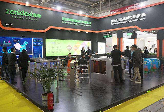 真地智能北京安博会