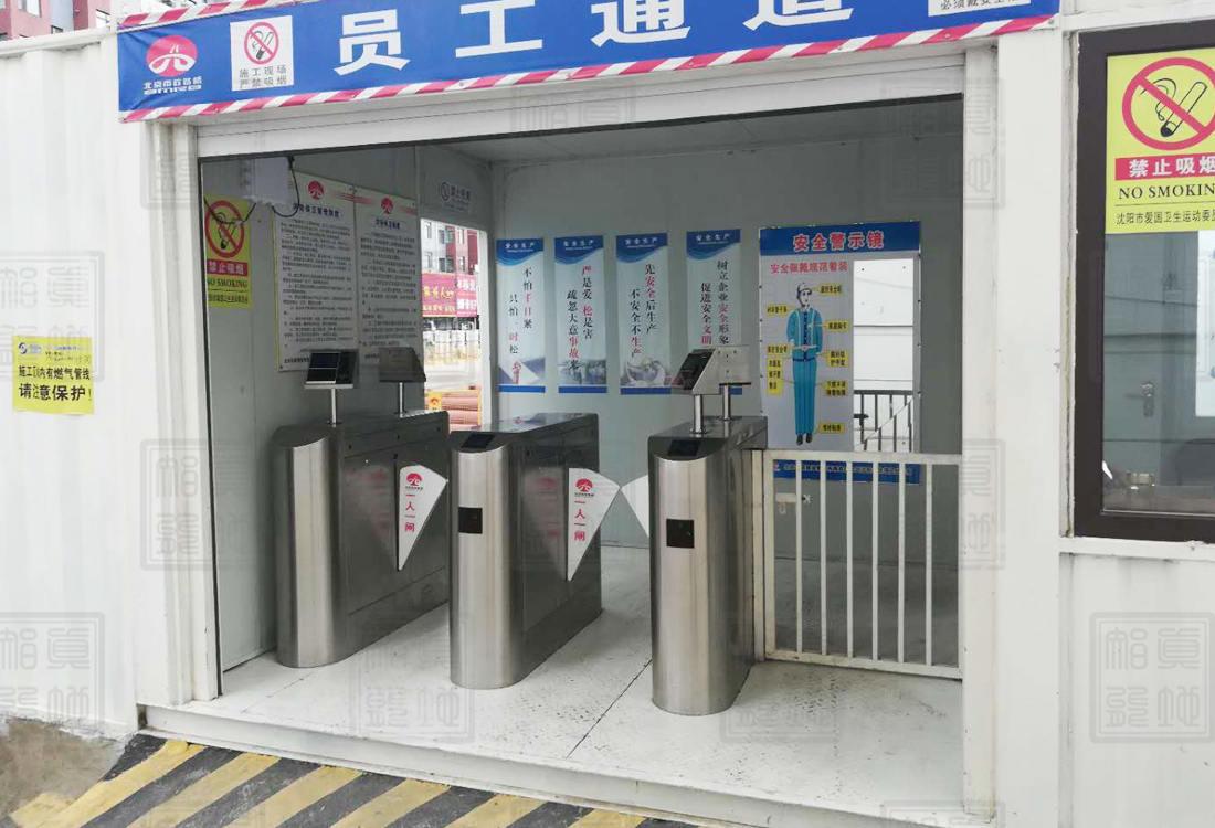 沈阳地铁4号线工地三辊闸案例