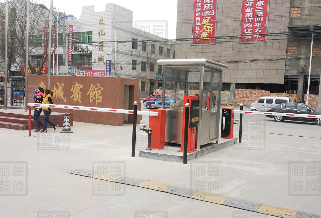 甘肃庆城宾馆停车场管理系统案例