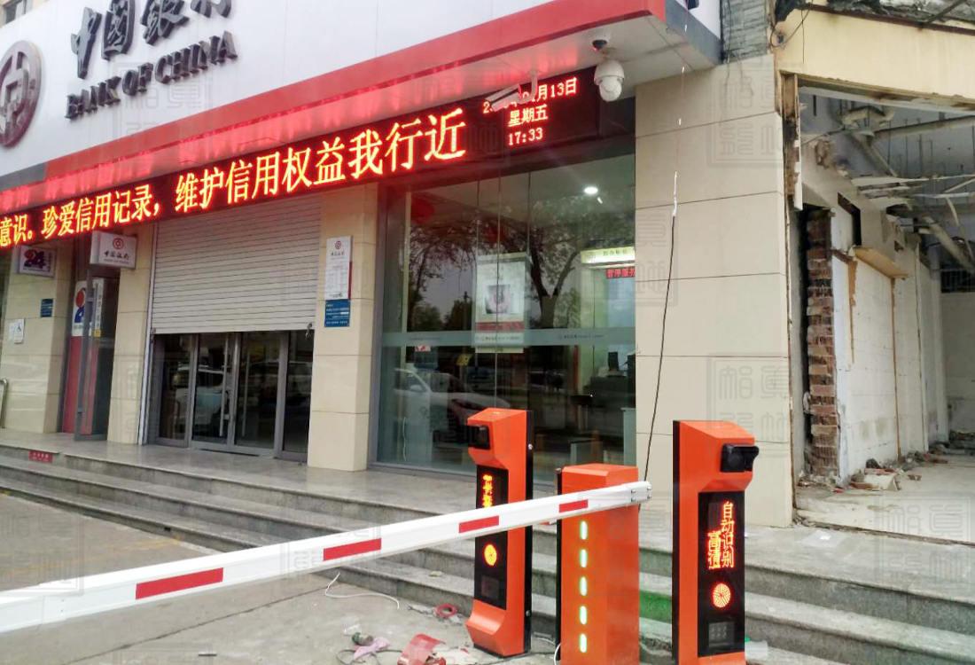 真地停车场案例-济南中国银行