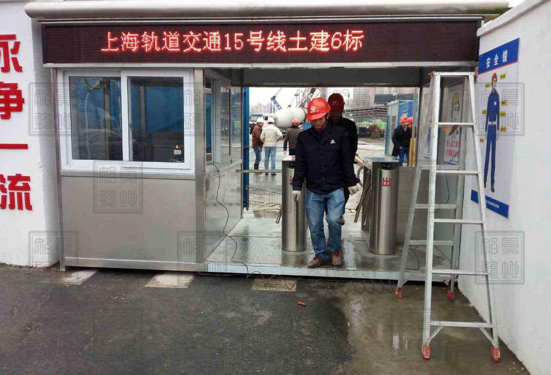 上海轨道交通线15号工程携手真地智能三锟闸,开启智能化人员管理