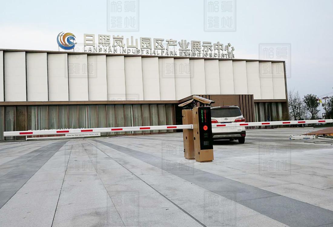山东日照市岚山园区产业展示中心车牌识别系统