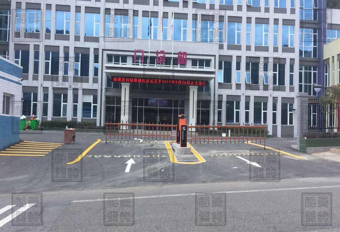 四川省某妇幼保健院车牌识别系统案例