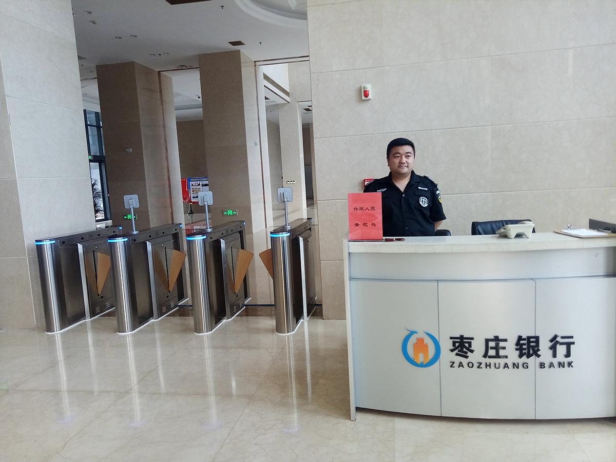 枣庄银行通道闸项目
